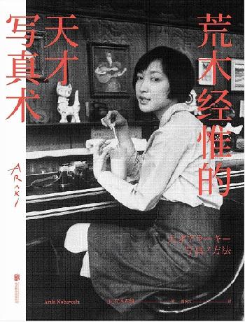荒木经惟-正封--(1500×1500).jpg
