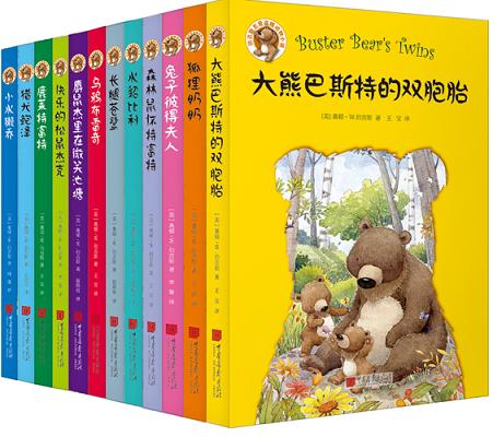 《伯吉斯至爱温暖动物》小说系列:以爱之名,守望童年