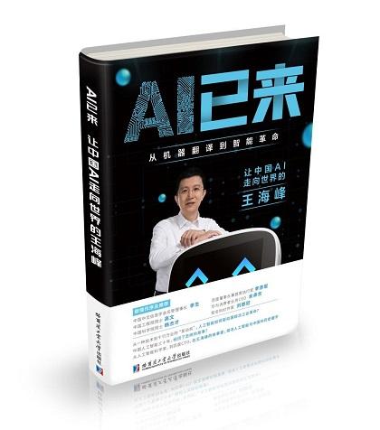 http://www.reviewcode.cn/yunweiguanli/111365.html